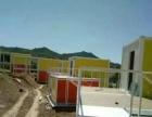 集装箱活动房,住人集装箱、质优价廉,高端大气上档次