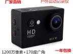 新款SJ4000防水运动dv 迷你DV 运动行车记录仪
