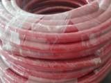 耐高温蒸汽胶管,耐温胶管,蒸汽胶管,钢丝编织蒸汽胶管