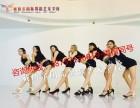 杭州滨江有成人舞蹈培训吗