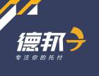 深圳轿车托运 私家车 二手车 商品车 试验车 巡展车运输
