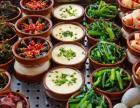 郑州工厂饭堂托管_具有口碑的食堂托管消费如何