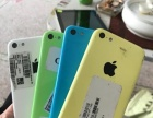 苹果5c 便宜卖450