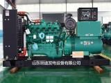 高青县发电机出租-150-2000kw-专业品质服务