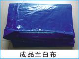 本福商贸提供好的彩条布产品——陇南彩条布