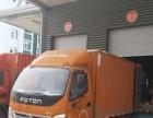 4.2箱货货运司机