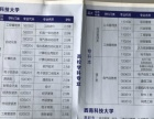 芜湖专升本培训哪里有全国认可 学信网可查2年半拿证