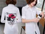2015春装新款女式衬衫 韩版女装大码衬衫女长袖中长款印花衬衣
