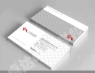 哈尔滨PS美工培训,淘宝网页软件界面美工培训,到卓达