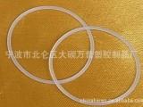 厂家生产供应橡胶密封圈,硅胶密封圈