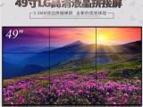 智慧城市,山东济南液晶显示广告触摸一体机厂家,数字智能展厅