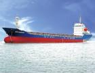 澳洲海运从汕尾托运鱼缸到悉尼需要多少天时间
