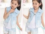 2014牛仔套装夏季新款韩版潮时尚休闲无袖马甲蕾丝短裤 套装