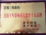 凤天路万科金色悦城暑假小升初衔接班初升高衔接班
