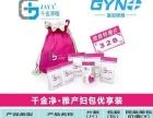 中国**一款医学级医疗器械号妇科专用棉巾全国招商