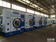 洗衣工厂加盟 020洗衣中央工厂加盟
