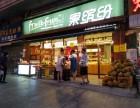东北水果店加盟选择果缤纷国际品牌