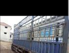 解放赛龙蓝色6.8米高栏货车