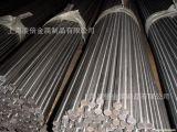 厂家供应 专业批发 1A99有色铝合金 规格齐全 进口优质铝板
