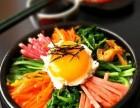 正宗韩国石锅拌饭学习哪里有-北京品味轩培训加盟中心啊