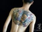 武汉光谷专业纹身,学纹身培训,洗纹身,最好纹身,洪山区哪里好