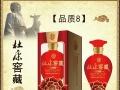 洛阳杜康控股加盟 名酒 投资金额 1-5万元