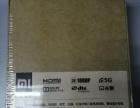 小米盒子MDZ-06-AA 全新,未拆封