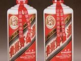 泉水高价回收老茅台新茅台绵纸茅台葵花茅台,回收1980茅台酒