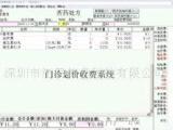 医院信息系统(HIS)软件