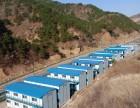 内蒙古鄂尔多斯钢结构彩钢房集装箱活动房