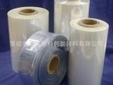 生产供应 pet热收缩膜印刷 pet热收缩膜 静电膜收缩膜
