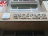 深圳龙华明治广告招牌制作,坂田背景墙广告字制作