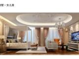 國際室內空間設計中心SCG名家設計師平臺