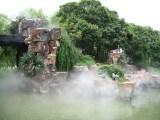 公园造雾设备厂家直供-永创嘉辉