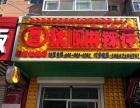 抚顺曾记麻辣拌 服务中小餐饮创业者 低门槛 低要求