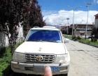 西藏自治区日喀则汽车租赁咨询公司