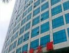 长江路电信实业大厦206平高层办公出租 有其他面积