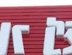 转让阿勒泰路天兴汽配城饺子店