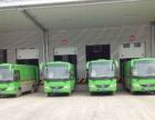 同城货的转让出售各种带货源线路货车6万起
