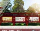 烟台宣传栏,盐城滚动灯箱,盐城公交站台设计生产