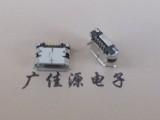 Micro 5pin母座插板脚距6.4mm有定位柱加焊盘