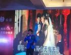 昌平婚礼司仪|北京婚礼司仪|签约歌手婚礼主持张铭峰