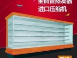 定做带喷雾立式火锅菜品柜 火锅专用喷雾菜品展示柜