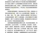 在广州艾四季色彩学习形象顾问要多少钱?