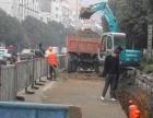 沧州市沧县清洗污水管道