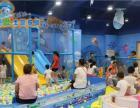 梅州儿童乐园,儿童乐园加盟,儿童乐园厂家,0加盟费