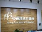 广州哪里有环艺园林、展示设计、室内设计手绘培训班