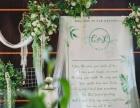 氛围装饰、宴会定制、求婚