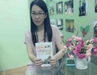 广州泰语培训--博优外语,带你领略异国文化