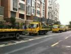 道路救援,商品车运输